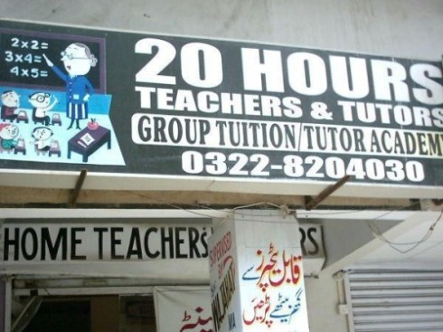 Chemistry Home Tuition, Chemistry, Tutors, Tutoring, Karachi , Matric, A Levels,